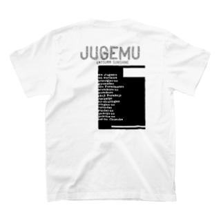 じゅげむじゅげむ T-shirts