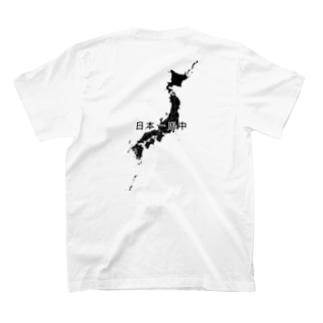 日本一周中 T-Shirt