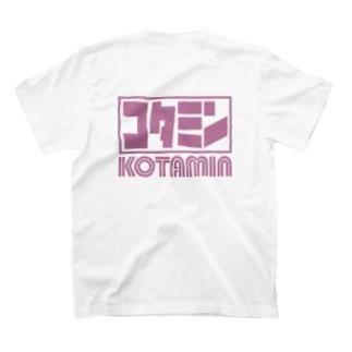 コタミン 桜木色グッズ T-shirts