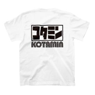 【太文字】コタミングッズ T-shirts