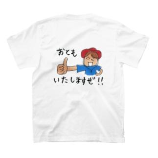 山登ラースタイル T-shirts