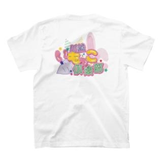 川越いもっこ倶楽部 T-shirts