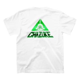 サイバー茶漬け T-shirts