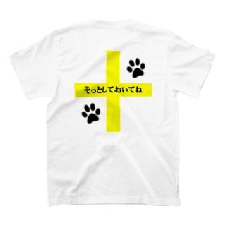 🐾Yellow Crossそっとしておいてねシリーズ🐾 T-shirts