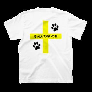 erumaの🐾Yellow Crossそっとしておいてねシリーズ🐾 T-shirtsの裏面