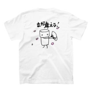 まだ舞える!骨壷マン(バックプリント) T-shirts