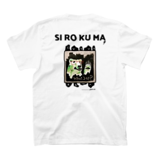 """""""SI RO KU MA"""" T-shirts"""