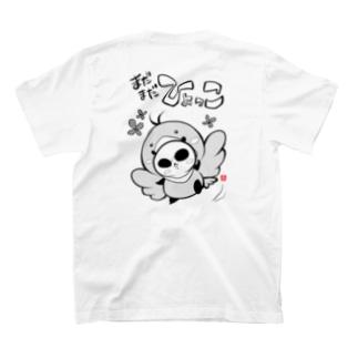 ひよっこ T-shirts