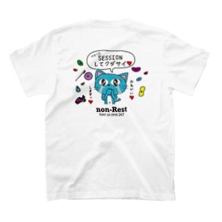 セッションしてください♥ 前面無地 ボルダリング T-shirts