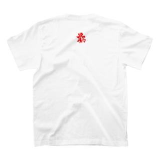 最高のアイテム T-shirts