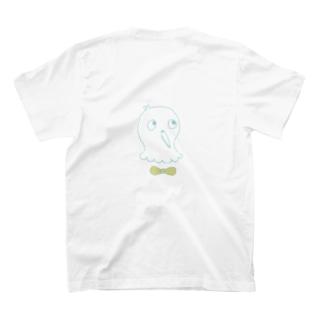 shiroi hato T-shirts