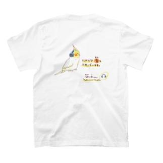 イヤマフおかめ T-shirts