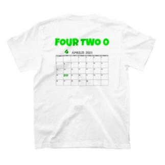 2021 420 T-Shirt