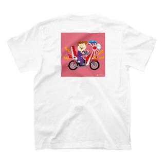 けむ走族 T-shirts