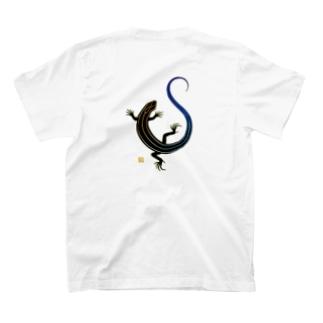 ニホントカゲの幼体 T-shirts