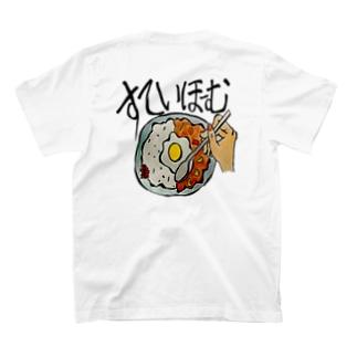 すていほーむTシャツ☺︎ T-shirts