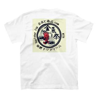 鎌倉金魚まつり 公式 オリジナルグッズ T-Shirt
