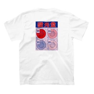 【MO】光磁気ディスク【光磁盘】 T-shirts