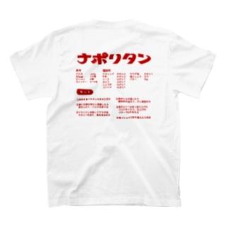 レシピ T-shirts