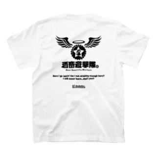 酒畜遊撃隊 Beer Guerrilla Warfare Tシャツ T-shirts