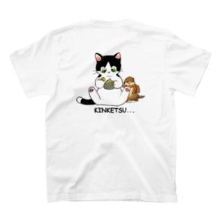 KINKETSU(背面デザイン) T-shirts
