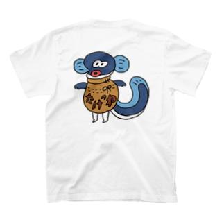 たけつね半鰻人 T-shirts