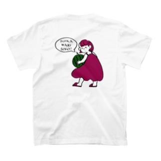 SUIKA GIRL T-shirts