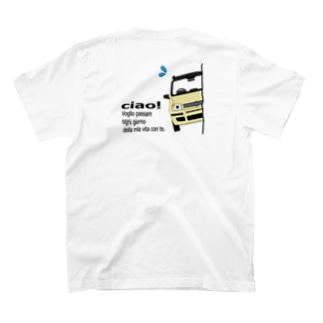 ひょっこりぱん2-PLUS バニライエロー T-shirts