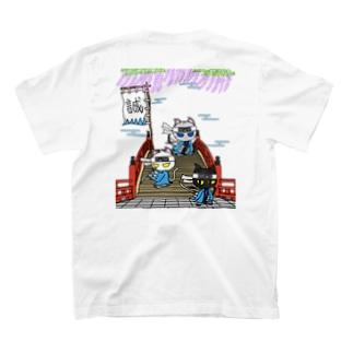 にゃーにゃー組*藤と太鼓橋で待つ! T-shirts