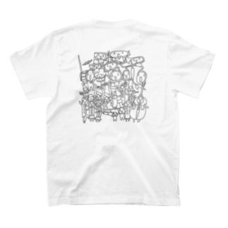 吹奏楽ちょいグレー背面 T-shirts