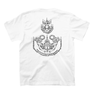 サックヤン T-Shirt
