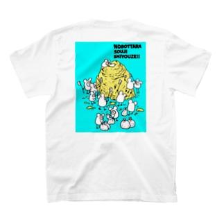外岩行ったら綺麗にしましょうね T-shirts