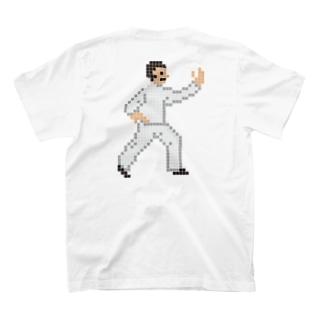 刺しゅう作家 宗のりこ クロスステッチのピクセル太極拳 T-shirts