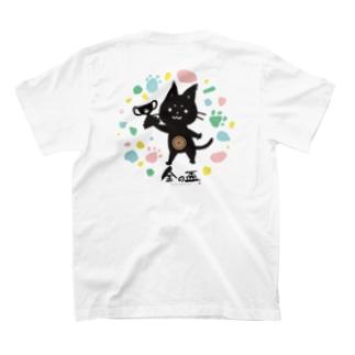 ニャンの盃 ホワイト T-shirts