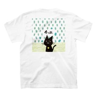 ニャンの盃 ブルーグリーン T-shirts