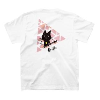 ニャンの盃 ピンク T-shirts
