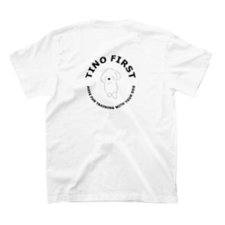 うちの子ファーストTシャツ T-shirts