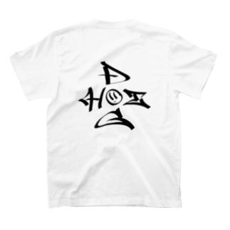 「数量限定特別価格」HOTDOG 十字ロゴ 白×黒 T-shirts
