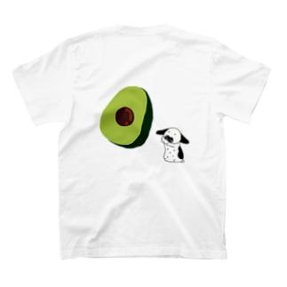 アボガドに乗りたいうさぎ🐰 T-shirts