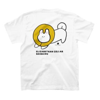エリザベスカラー柴犬 白 T-shirts