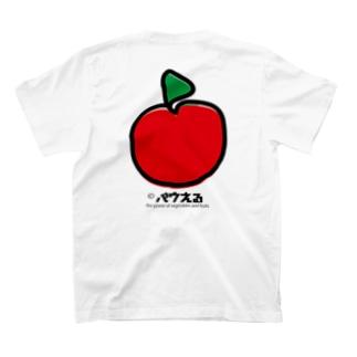 ネームりんご2 T-shirts