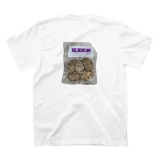 具の袋 T-shirts