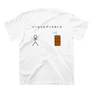 めちゃくちゃ面白いバックプリント T-shirts
