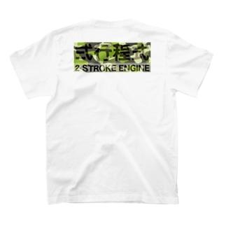 弍行程式/カモフラ T-shirts
