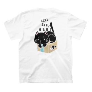 ねっこはバリバリくん*バックプリント T-Shirt