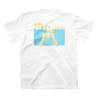 レモンサワー。 T-shirts