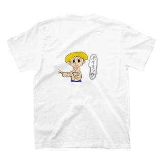 haruka T-Shirt