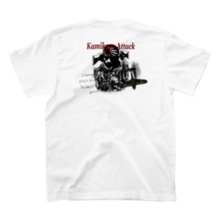 神風特攻隊 T-Shirt