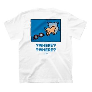 どこメガネTシャツ ブルー T-shirts