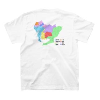 愛知県 ナンバープレート T-Shirt